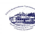 логотип чтения