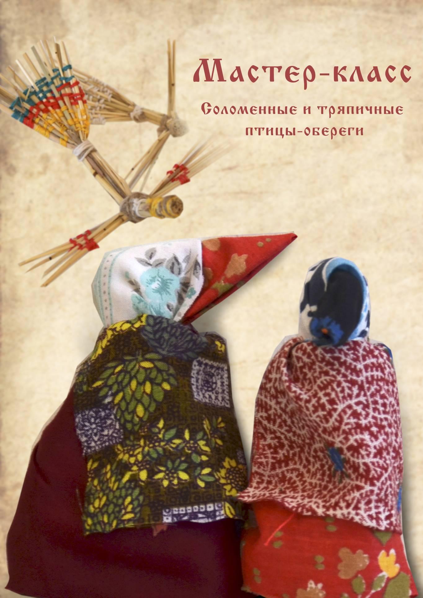 Путешествие в мир птиц - 11872-5
